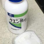 ロカボ部長の21日間ダイエットチャレンジ3日目:白い粉に頼ってしまいました