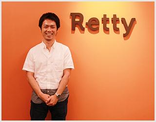 carelyは拡大するRettyを支える縁の下の力持ちです。