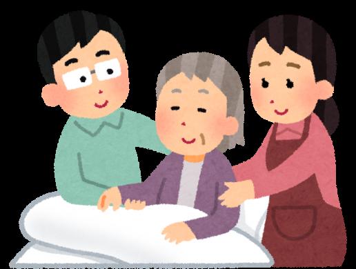介護離職を防げ!! 育児介護休業法改正のポイントをまとめました