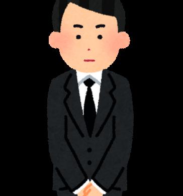 社内で訃報が… 弔電を会社から送る際のビジネスマナーとは?