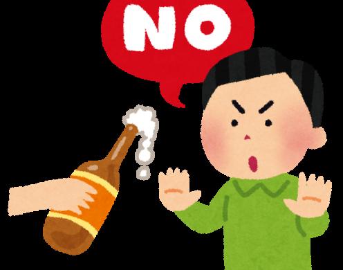 社員が飲酒運転で事故!! その処分と対処法とは