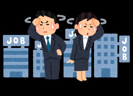 企業は採用難の時代か? 注目の2017年入社の内定動向は