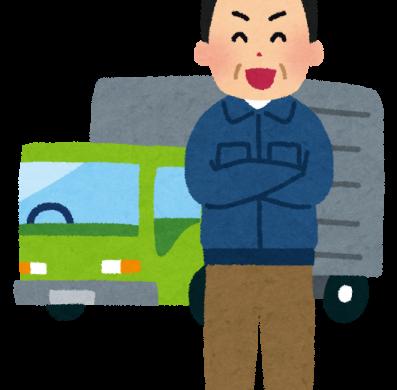 運送業界に朗報!道路交通法改正で準中型免許の新設
