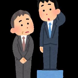 休職期間と勤続年数は関係ある?? 世間の相場を調べました。