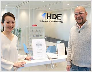 大手企業の導入実績多数、シェアNo.1のクラウドセキュリティサービス「HDE one」を提供。
