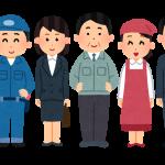 働き方改革は何から始めるのが効果的なのか?