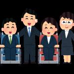 障害者雇用の義務を果たさないと、社名公表!?