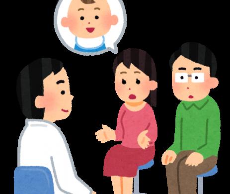 不妊治療者の取扱いはどうすべき? 私傷病にすべきなの?