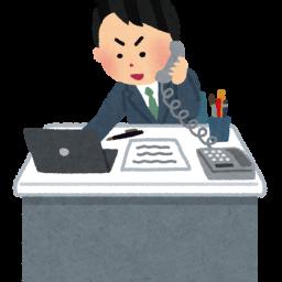 「メンタルのための休職・復職規程」7つのポイント!!