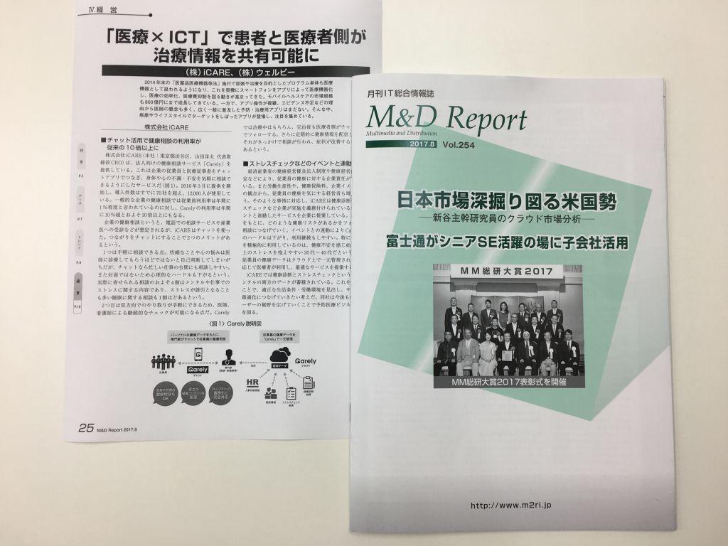 M&D Report