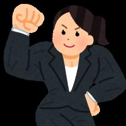 女性活躍推進法の「えるぼし」企業を目指そう!!