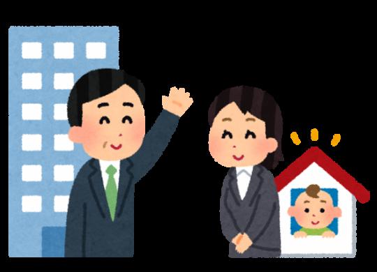 育児・介護休業法の改正ポイント3つ