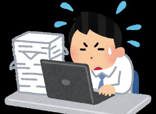 1年単位の変形労働時間制のメリットとは? これまでの働き方と何が変わる?