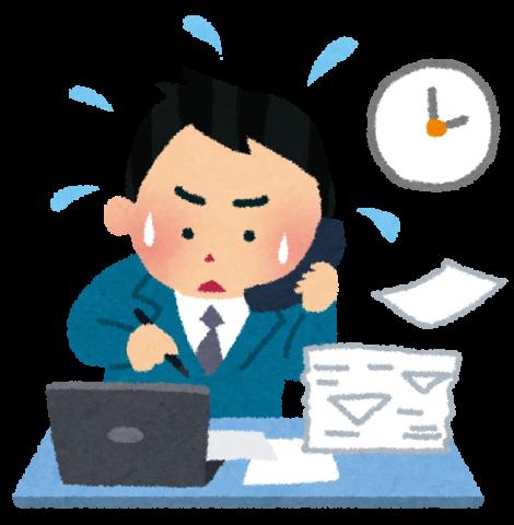 復職に必要な「業務遂行性」3つのチェックポイント
