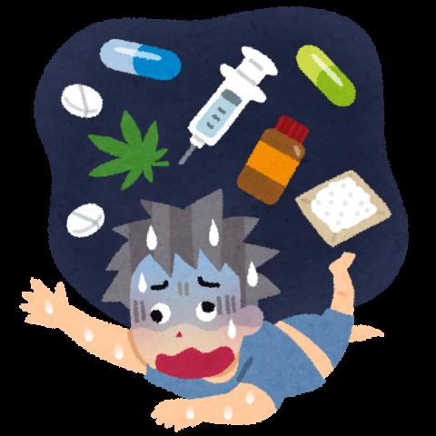 薬物問題は芸能界だけじゃない!! 企業も取り組むべき対策とは?