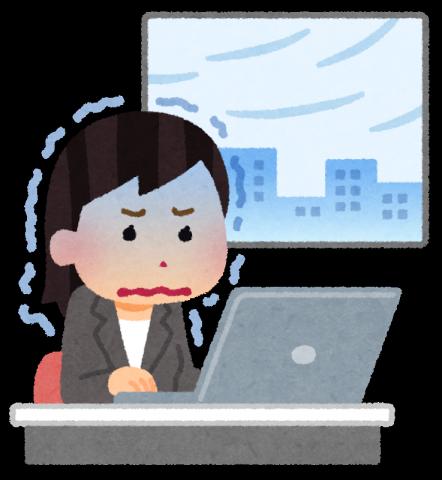 夏だからこそ注意! 寒冷ストレスは事務職にもあります