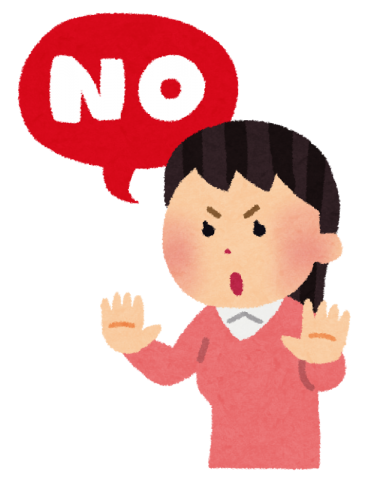 メンタルヘルス不調の従業員が休職を拒否! 人事はどう対応する?