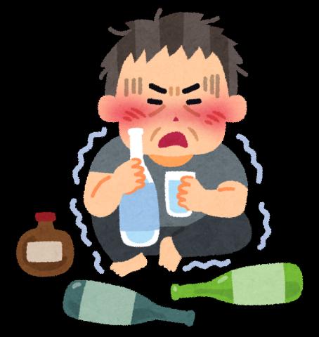 ☆③(元)旦那の酒癖、アルコール依存症の旦那と離 …